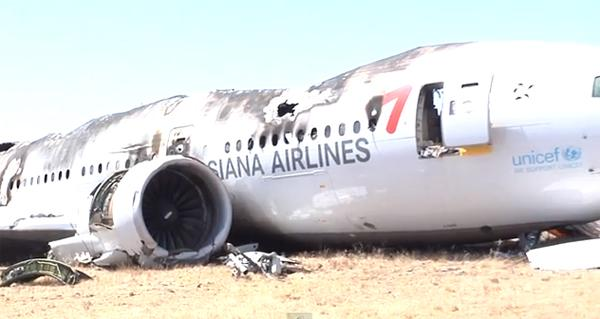 NTSB investigators are working to clarify the communication between the two pilots of Asiana Flight 124, and between them and the aircraft's autopilot equipment.