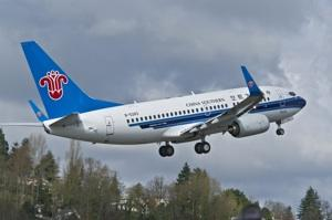 Aviation Partners Boeing will be installing winglets on existing Boeing 737-700s, similar to these on a recently delivered model.