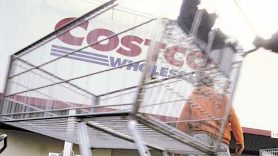 Costco has acquired 12 acres in Alexandria for a new store.