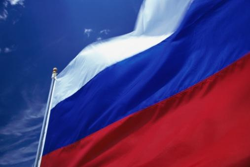 The Russian flag. The University of Texas at San Antonio and the University of Texas at Arlington have teamed up to offer students Portuguese, Russian and Japanese.