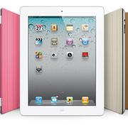 The iPad 2 launched earlier this year to much fanfare, selling out within 10 minutes at Best Buy and other stores. It is still the No. 1 selling mobile tablet and expected to be the top item this holiday season.