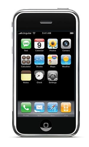 Apple iPhone 5 is set for launch on Oct. 4.