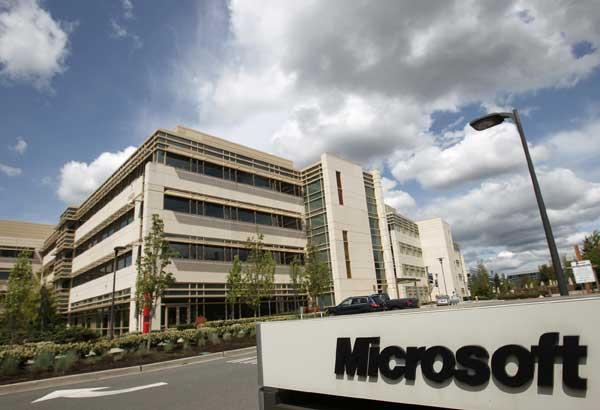 Microsoft has been awarded a patent that  would make it more difficult for people to obtain forged identification  codes used to register software without paying for it.