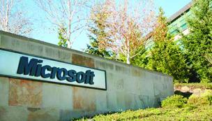 Microsoft ranked fourth in one study of the top stocks owned by members of Congress.