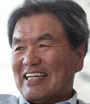 Tay Yoshitani