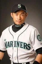 Ichiro's trade to Yankees could hurt Peoria, Cactus League