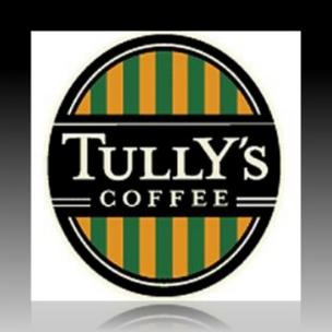 Tully's Coffee has filed for Chapter 11 bankruptcy protection.