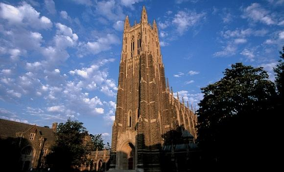 Duke to unveil new $53M med school - Triangle Business Journal