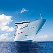 A rendering of the Carnival Sunshine.