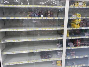 Handgun ammunition from Wal-Mart in Pompano Beach was sold out, but several boxes of rifle ammo was available on Jan. 15.