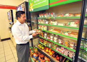 7-Eleven is offering more health-conscious consumers a choice.