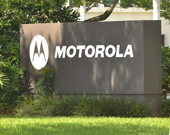 A judge denied a request from Google's Motorola unit for an injunction against Microsoft products.