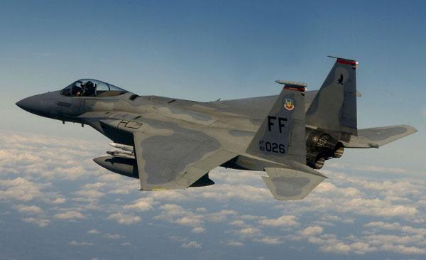 The U.S. Air Force took the first step in working with the Saudi Arabia to modernize its F-15 fleet.