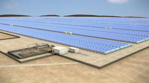 A rendering of SunEdison's solar plant in Chile.