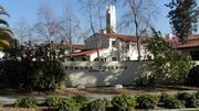 6. It costs $39,572 a year for tuition at Pomona College in Claremont, Calif. But room and board ($13,227), fees ($311) and book expenses ($900) bring the annual total close to $54,010. The average need based grant is $37,639 and about 47 percent utilize financial aid.