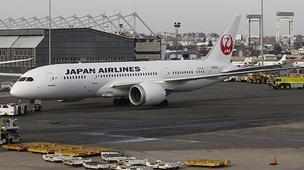 Japan Airlines is making a special allowance for the 787 pilots' salaries.