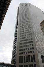 AT&T moving from downtown high-rise