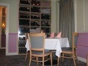 Gerard's Restaurant, Best of Award of Excellence, Wine Spectator magazine