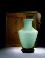 A carved Celadon vase from the same period was purchased for $1.1 million in 2007 and sold for $3.2 million in 2012.