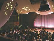 Touhill PerformingArts Center