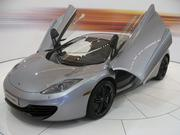 The McLaren Scottsdale gallery is slated to open in September.