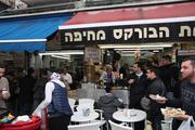 Another look at the Jerusalem Market before Shabbat (sundown)