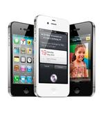 Apple unveils the new iPhone 4S with better camera, faster chip