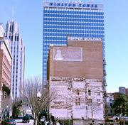 Proponents of downtown development in Winston-Salem say that the Pepper Building project is key to the revitalization of the corridor along West Fourth and Trade streets and will serve as a catalyst for future downtown development, including a potential center city park.