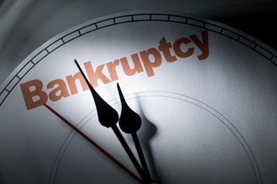 A U.S. Bankruptcy Court has approved Arcapita Bank's plan of reorganization to emerge from Chapter 11.