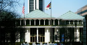 The legislative building in Raleigh.