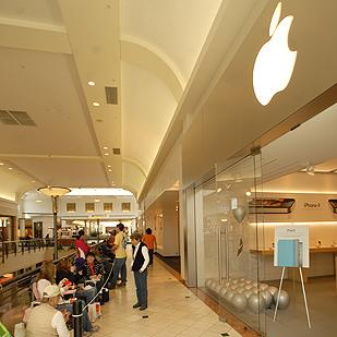 Apple has trademarked its store design and layout.