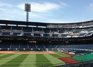 PNC Park, home of the Pittsburgh Pirates.