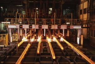 An example of a continuous casting mill, this one at a Gerdau plant in Brazil.
