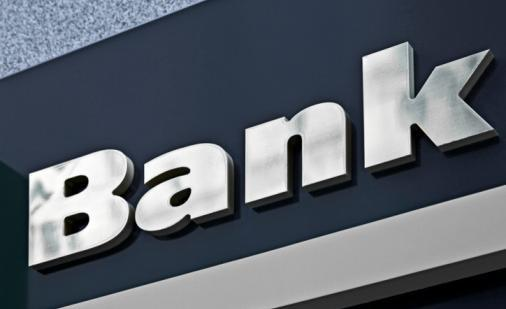 Which community bank is the largest in the Triad? Find out in this slideshow.