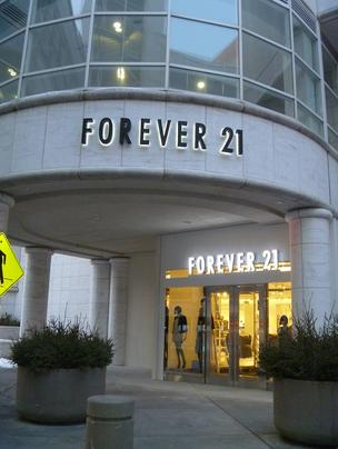 Forever 21's exterior entrance near the East Side parking ramp.