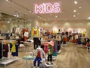 The kids clothing section also is new.