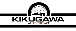 Kikugawa sushi restaurant at St. Anthony Main has closed