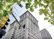 Soo Line Building/One Financial Plaza