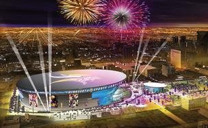 A rendering of the proposed Vikings stadium.