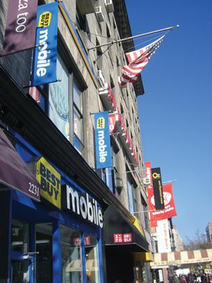 A Best Buy Mobile store in New York.