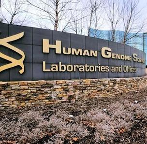 "GlaxoSmithKline said Wednesday that Human Genome Sciences Inc. will need to drop a ""poison pill"" provision for the takeover of the Rockville biotech to move forward."