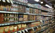 A food aisle at Dawson's Market in Rockville.