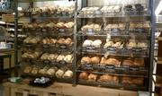 Bethesda Bagels are being sold at Dawson's Market in Rockville.