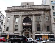 The National Bank of Washington building, two blocks from the White House and perhaps best known for the former Hahn Shoes store on the ground floor, is the planned future home of the Armenian Genocide Museum.