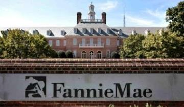 Fannie Mae follows Freddie Mac with a healthy quarterly profit as housing trends improve, and will not tap the Treasury Department for more financial support.