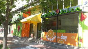 Jamba Juice Company Monday opened its second Washington-area location, in Dupont Circle, operated by a joint venture with tennis superstar Venus Williams.