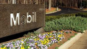 ExxonMobil's Merrifield campus could draw interest from a wide range of employers including Inova Health System.