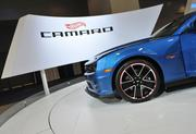 General Motors announced last year it would sell the Chevrolet Camero with Hot Wheels logos and other toy-inspired details such as red-lined wheels.