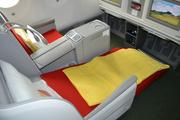 Ethiopian's Cloud Nine (Business Class) cabin on the 787, which holds 24 seats.