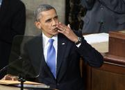 President Barack Obama blew a kiss to First Lady Michelle Obama before delivering his State of the Union address.